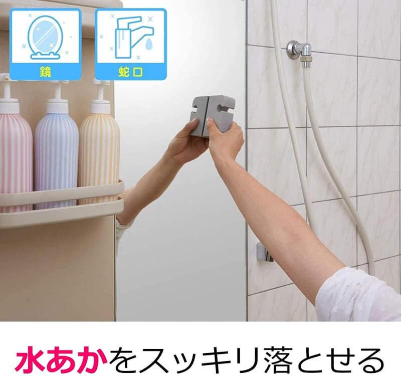 スコッチブライトすごい鏡磨きストロングのAmazon商品ページ画像